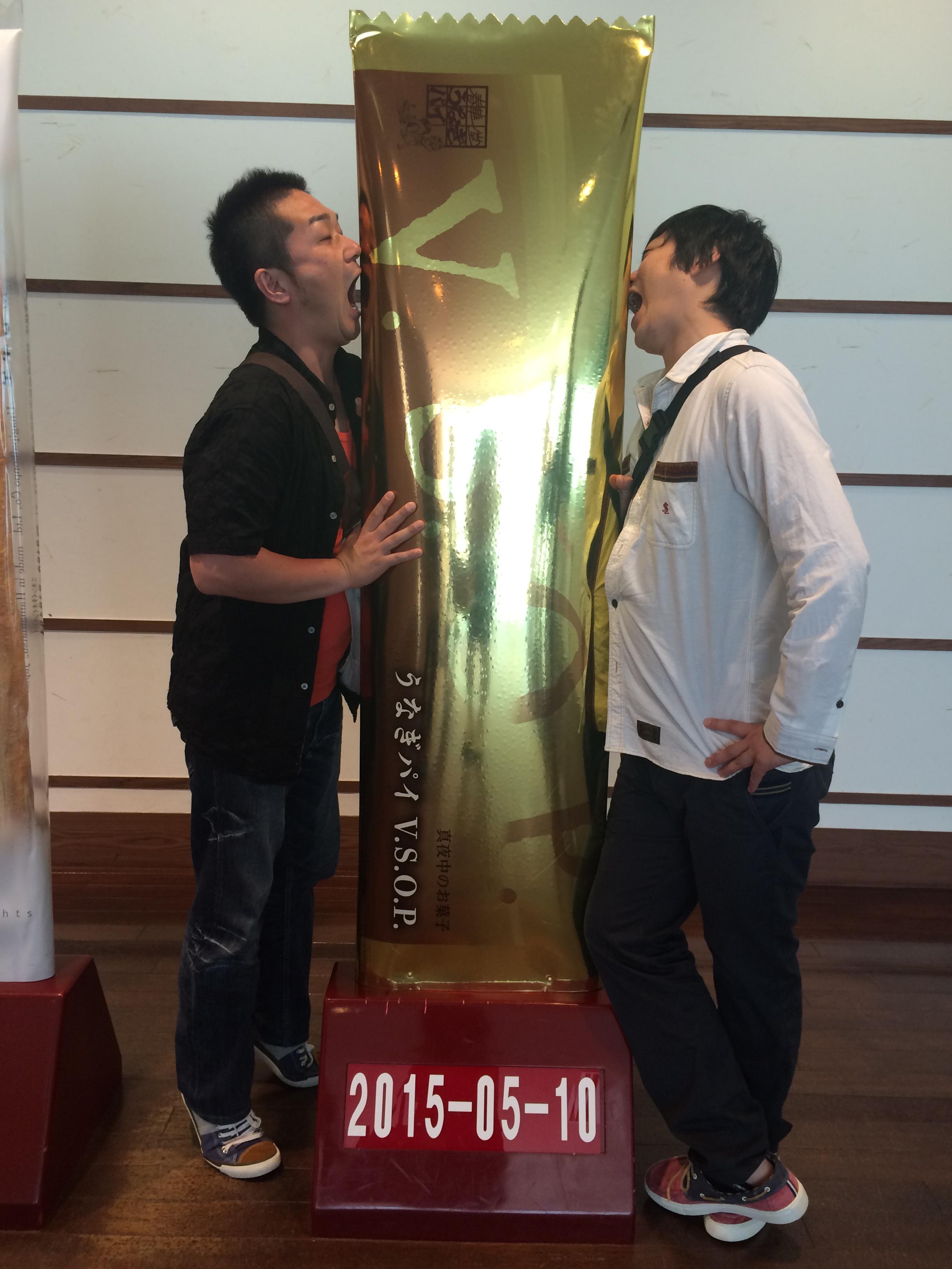 写真 2015-05-10 11 28 38